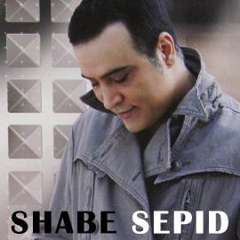 shabe-Sepid