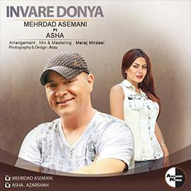 invare-Donya