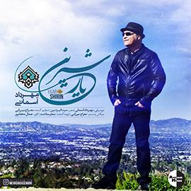 Yaar-Shirin-Cover